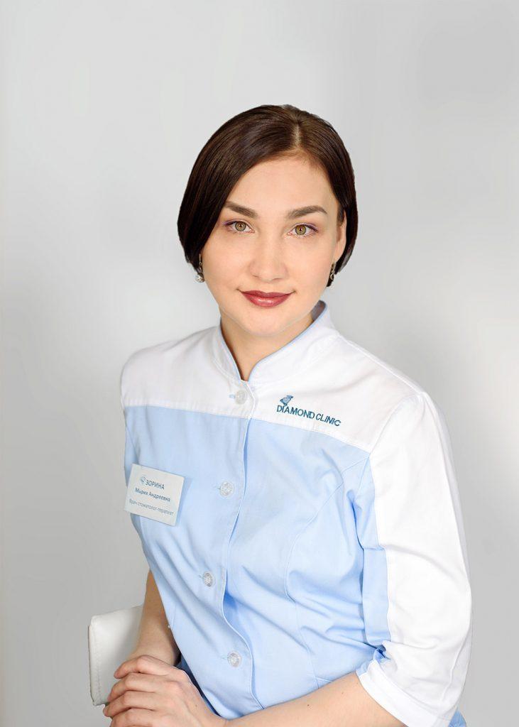 Зорина Мария Андреевна врач-стоматолог-терапевт