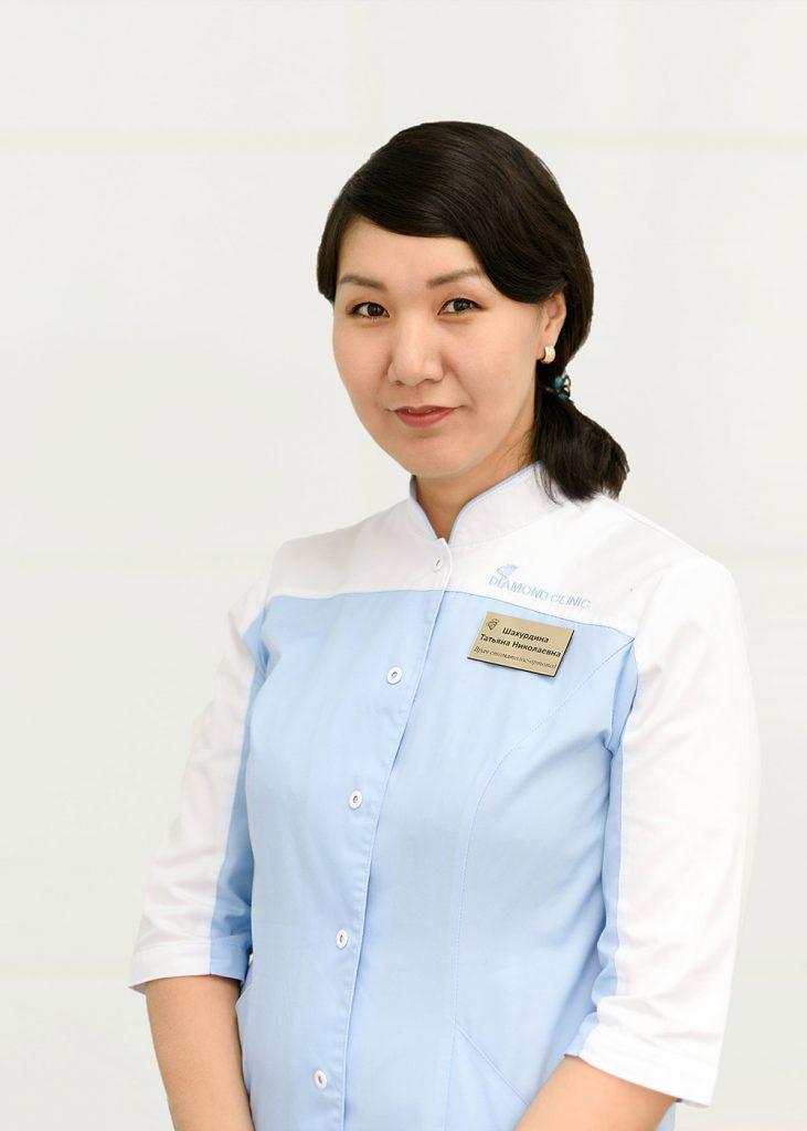 Шахурдина Татьяна Николаевна врач-стоматолог-ортопед