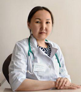 Гермогенова Наталья Гаврильевна врач - терапевт